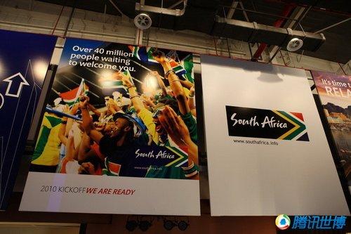 南非馆将播3D版世界杯 南非友人愿赠世博老虎