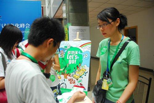 青年学子义卖低碳卡 身体力行引领低碳风潮