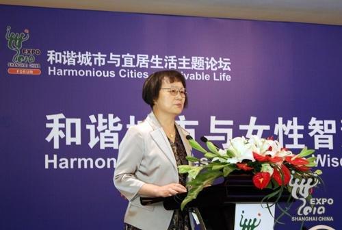 上海妇联主席:和谐城市建设与女性社会参与