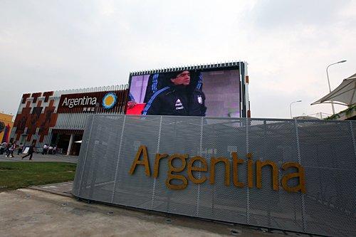 南非馆直播世界杯开幕式 足球元素闪耀世博园