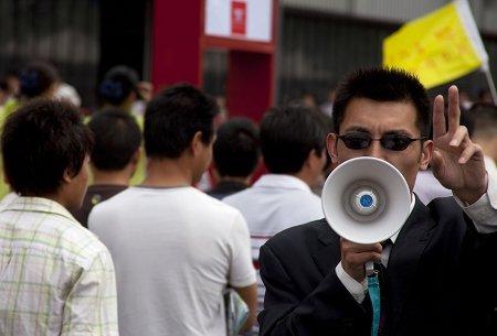 世博挤垮境外旅游胜地 日韩往返上海机票告急