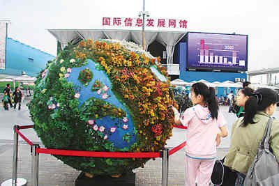 国际信息发展网馆:居安思危谋划和谐城市