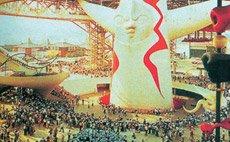 大阪世博改变日本进程 影响几代人