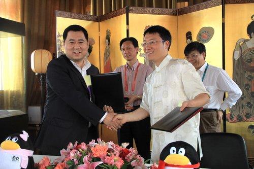 腾讯世博成为西安大明宫案例馆战略合作伙伴