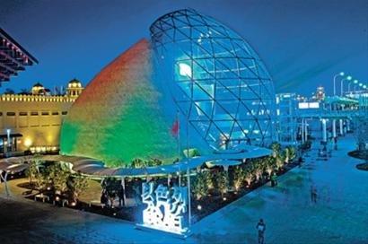 以色列国家馆日庆祝活动将上演歌舞视觉盛宴