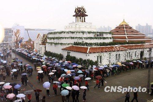 联合早报:世博会应是中国对内文明的橱窗