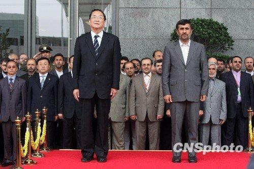 世博会迎来伊朗国家馆日 伊朗总统内贾德出席