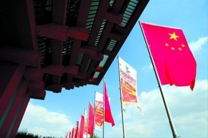 世博园迎中国馆日遍插国旗 红色牡丹反季开放