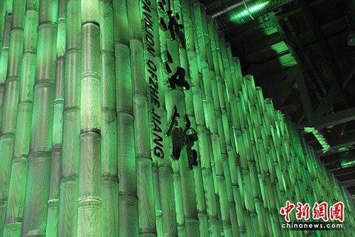 世博浙江活动周 展有形器物与无形水乡文化