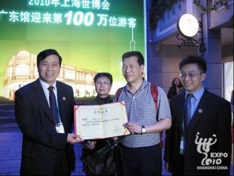 广东馆迎百万游客 赠自行车鼓励绿色出行