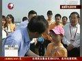 视频:港澳学生畅游世博 中国馆内与韩正互动