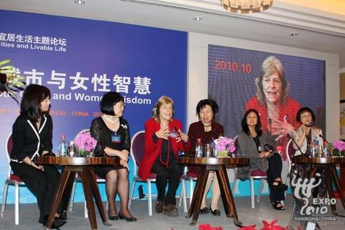 世博主题论坛:和谐城市与女性智慧互动环节