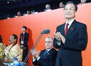 温家宝宣布上海世博会闭幕