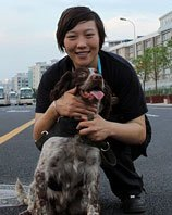 美女训导员和她的世博搜爆犬