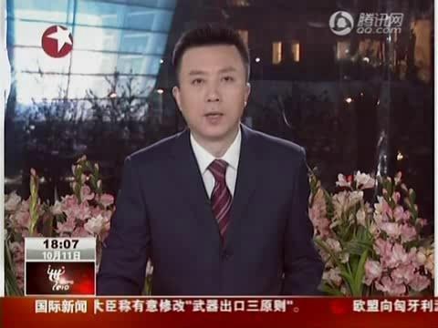 视频:指定日旅游套票可游中国馆 220元每人
