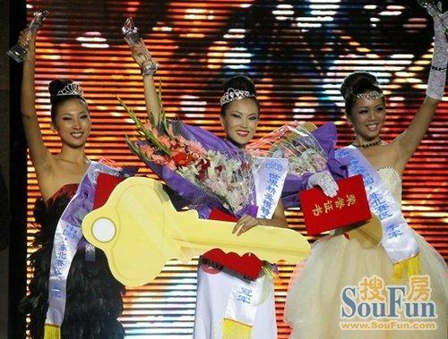 万国宫馆开盘暨2010模特大赛东北区总决赛
