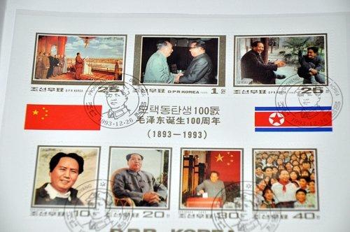 毛泽东文化走进世博