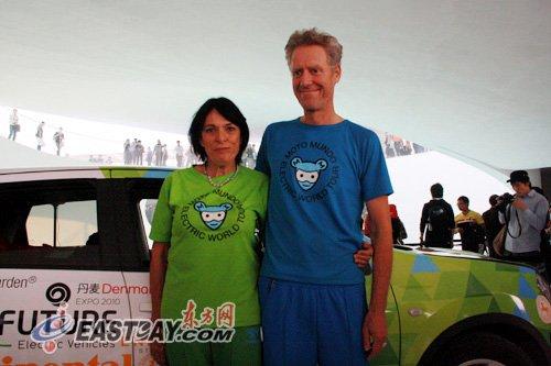 丹麦知名旅行家驾驶绿色电能车抵上海世博园