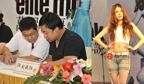 2010世界精英模特大赛东北赛区大赛大连举行