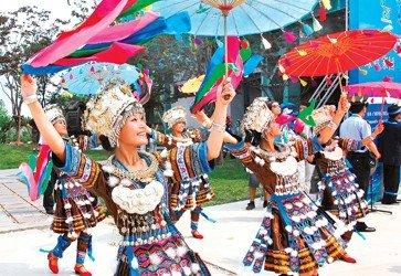 世博广西活动周举行 领略八桂大地的神奇美丽