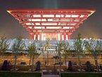 上海世博会――中华民族伟大复兴的里程碑