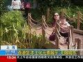 视频:香港馆主打本土元素 镜面包围无限城市