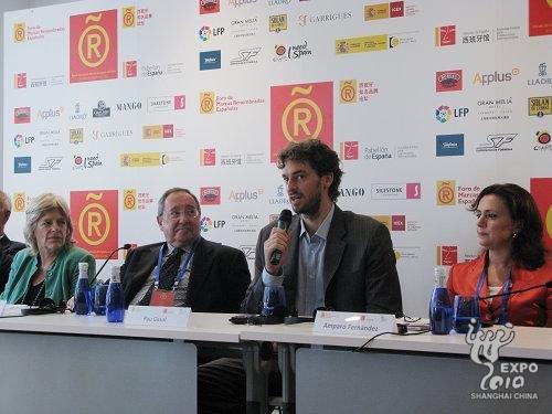 西班牙知名品牌推广新闻发布会现场