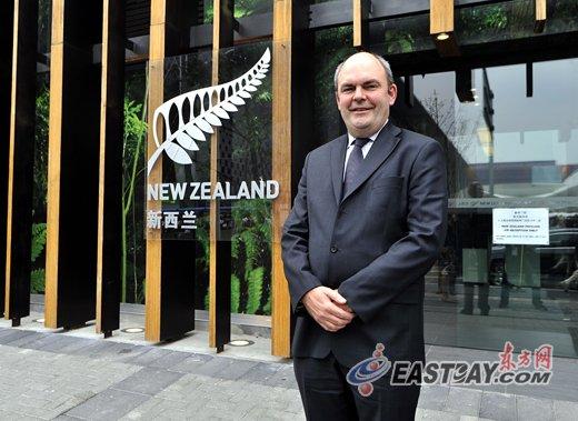 新西兰通信与信息技术部长造访上海世博会