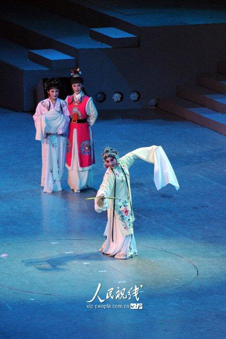 图文:上海世博会闭幕式 名家名段戏曲联唱