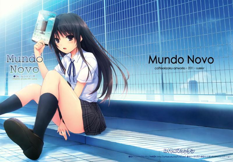 咖啡贵族C80《Mundo Novo》