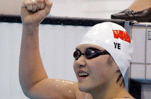400混-叶诗文破世界纪录夺冠 夺个人奥运首金