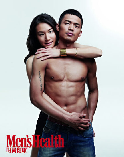 Photo: Lin Dan and his wife's portray