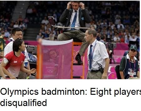 奥运8名女子羽球选手消极比赛被取消参赛资格