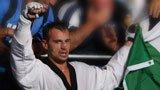 伦敦奥运第287金 跆拳道男子80kg以上级 莫尔费塔