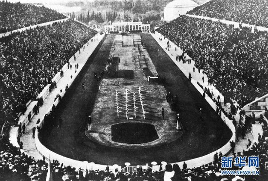 a history of the olympics Once every two years, the top athletes in the world vie for the coveted olympic gold medal prepare for the 2018 winter olympics by learning where this age-old competition began, what it has to do with zeus, and how it inspired truce in times of war.