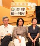 BBC英伦网赞腾讯中国茶馆