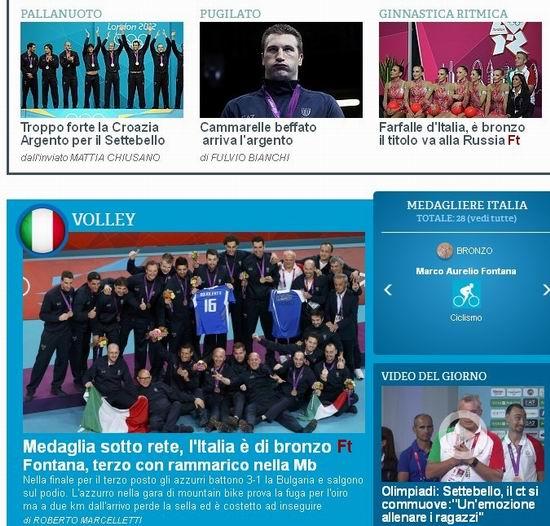 共和报:奥运走上铺张之路 英国恐将巨额亏损