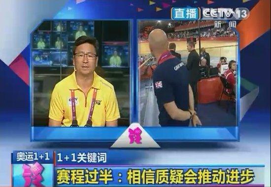 白岩松:凭啥中国总被质疑? 切勿乱点鸳鸯谱