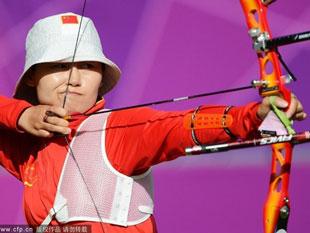 女子射箭1/8赛程明负美选手