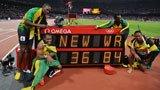 伦敦奥运第277金 男子4x100米 牙买加队