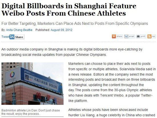 专业外媒赞腾讯微博营销成功 林丹刘翔成招牌