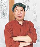 中国当代作家 阎连科