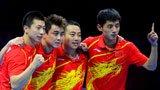伦敦奥运第207金 乒乓球男子团体 中国队