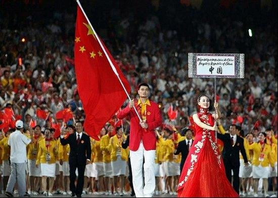 History Says:Flag Bearer as an Honor is a Competition