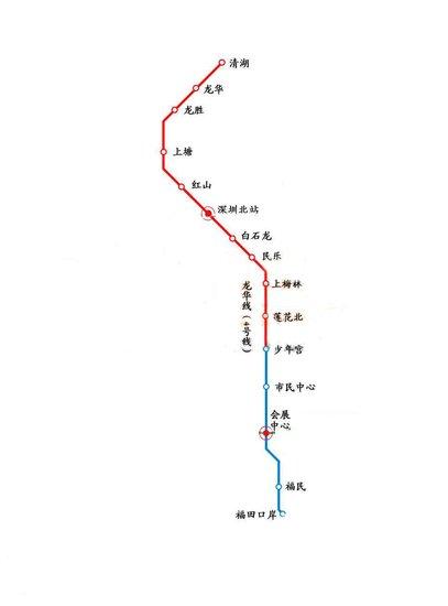 深圳地铁四号线
