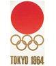 第十八届夏季奥林匹克运动会