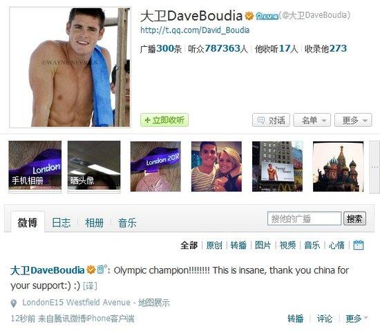 10米台冠军布迪亚腾讯微博发言:感谢中国!