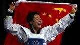 伦敦奥运第215金 女子跆拳道49公斤级 吴静钰