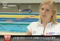 视频:阿德灵顿抵沪 世游赛不设定目标