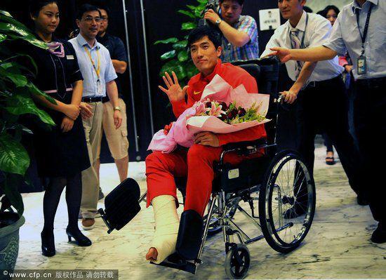 刘翔:伤口很疼仍在吃止痛片 两周后可拆石膏